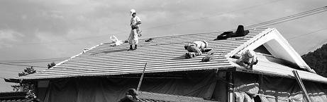 屋根の上という現場